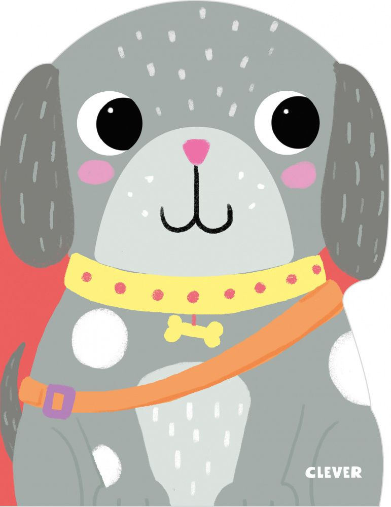 Фото - Жардин Ханна Книжки-картонки. Собачка Тоня disney играй и читай миссия дарвина