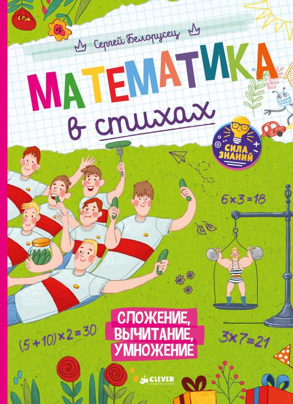 развивающие книги для детей купить в интернет магазине